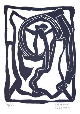 リノリウム彫版 Gérédakis - Sans titre 4