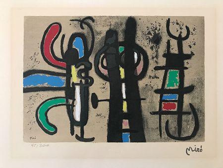 ステンシル Miró (After) - Sans titre II