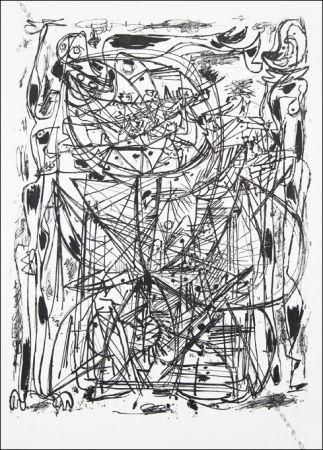 リトグラフ Jorn - Sans Titre / Untitled.