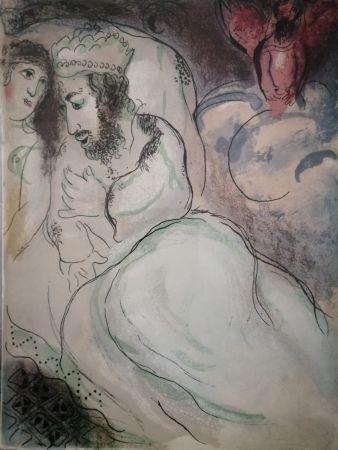 リトグラフ Chagall - Sara et Abimeli