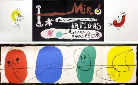 挿絵入り本 Miró - SCULPTURE IN CERAMIC BY MIRÓ AND ARTIGAS. TERRES DE GRAND FEU. December, 1956