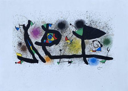 リトグラフ Miró - Sculptures