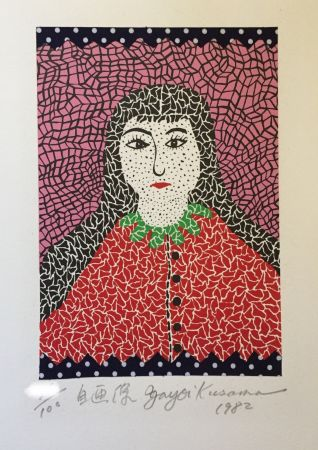 リトグラフ Kusama - Self-portrait