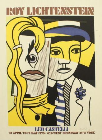 オフセット Lichtenstein - Senza titolo