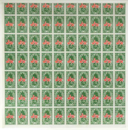 リトグラフ Warhol - S&H Green Stamps