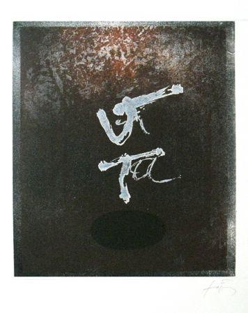 彫版 Tàpies - Signe