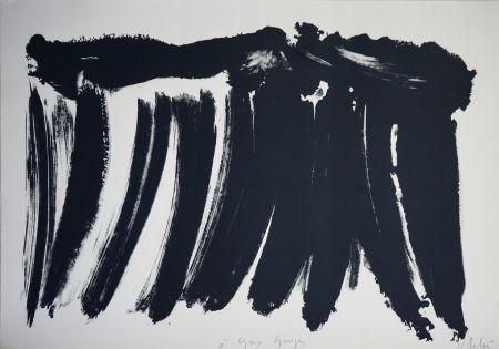 リトグラフ Debré - Signe paysage 1986