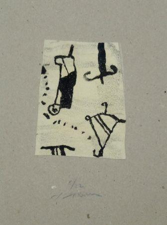 リトグラフ Texier - Signes