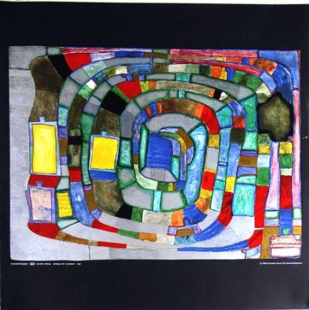 オフセット Hundertwasser - Silver Spiral