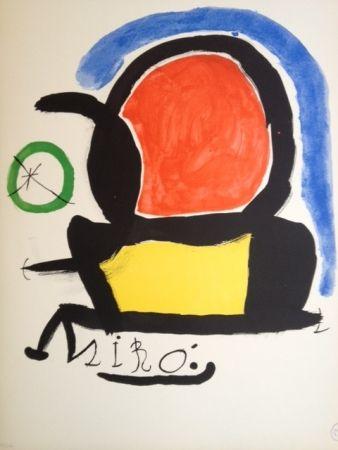 リトグラフ Miró - Sin Ttitulo