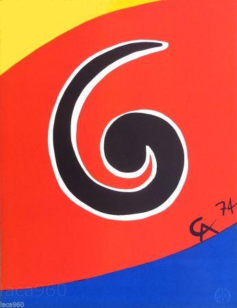 リトグラフ Calder - Sky Swirl