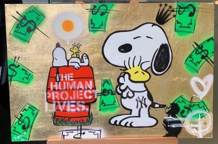 多数の Fringe - Snoopy