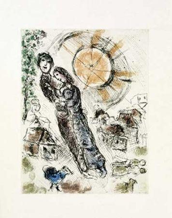 彫版 Chagall - Soleil aux amoureux