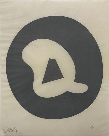 木版 Arp - Soleil recerclé