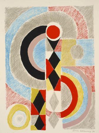 リトグラフ Delaunay - Sonia Delaunay (1885-1979). Totem. Lithographie signée. 1970.
