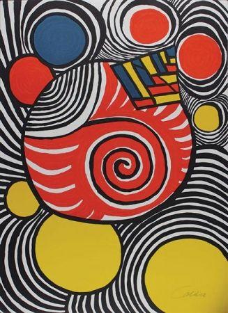 リトグラフ Calder - Spiral and Pyramid