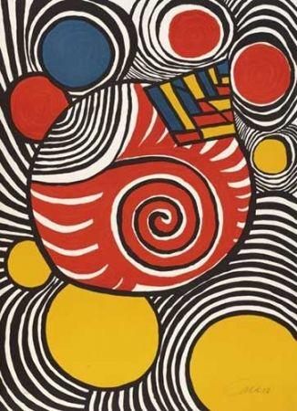 リトグラフ Calder - Spirales et pyramides