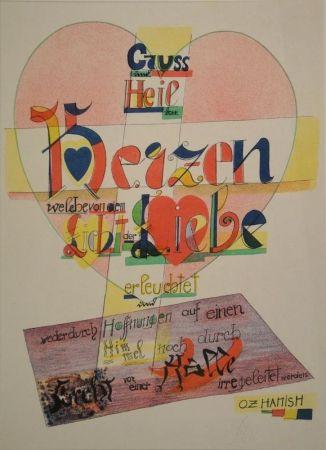 リトグラフ Itten - Spruch von O.Z.Hamish