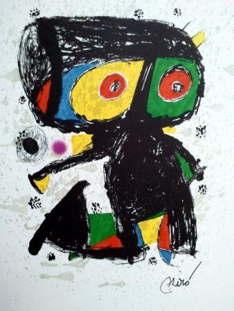 リトグラフ Miró - S/T