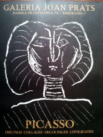 掲示 Picasso - S/T