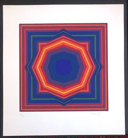 シルクスクリーン Vasarely - S.t. (249)