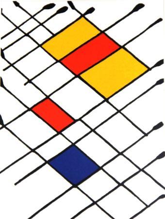 リトグラフ Calder - Stabiles