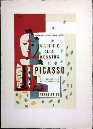 リトグラフ Picasso - SUITE DE 15 DESSINS. VALLAURIS 1954. Titre du tirage de luxe.