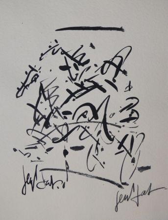 リトグラフ Paul  - SULKY