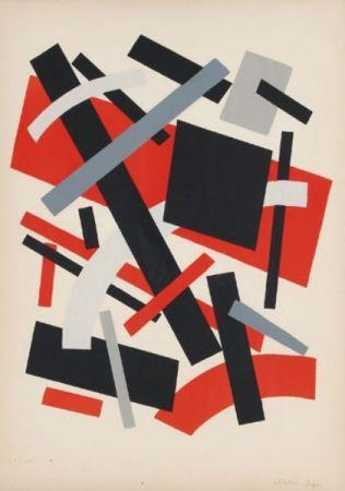 リトグラフ Léger Khodossievitch - Suprématisme I