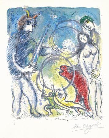 リトグラフ Chagall - Sur la Terre des Dieux (In the Land of the Gods): Anacreon