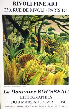 オフセット Rousseau - Surpris  Rivoli Fine Art Galery