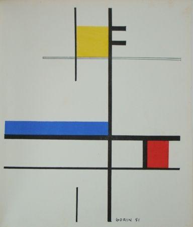 ステンシル Gorin - Témoignages pour l'art abstrait