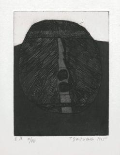 彫版 Dmitrienko -  Tête archaïque