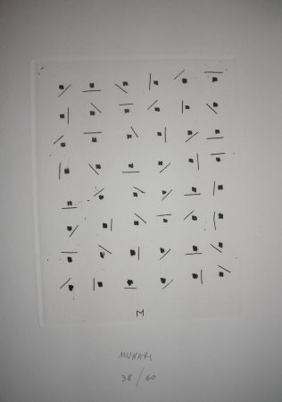 エッチング Munari - The international avant garde 2