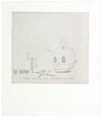 彫版 Kaga - The new nose for Micheal Jackson's skull
