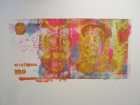 シルクスクリーン Lawrence - The RMB Series #4