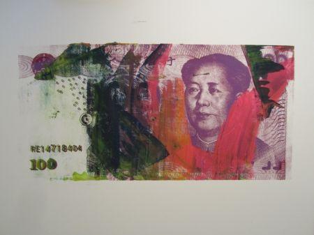シルクスクリーン Lawrence - The RMB Series #5