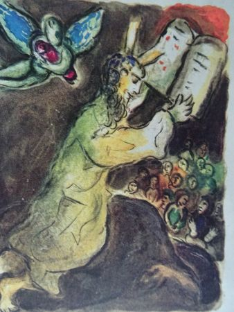 リトグラフ Chagall - The Story of the Exodus, plate number 20:Voici les Paroles du Seigneur..