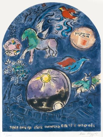 リトグラフ Chagall - The Tribe Of Simeon (From The Twelve Maquettes Of Stained Glass Windows For Jerusalem), 1964