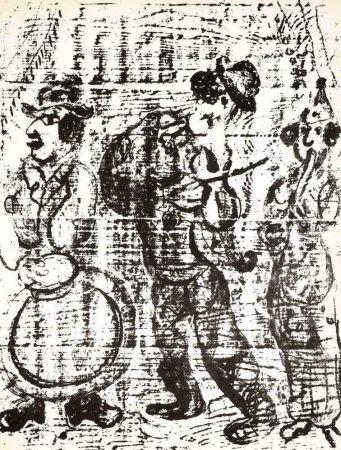 リトグラフ Chagall - The Wandering Musicians M. 396