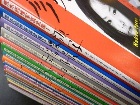 写真 Araki - The Works Of Nobuyoshi Araki - (20 Volumes + 1)