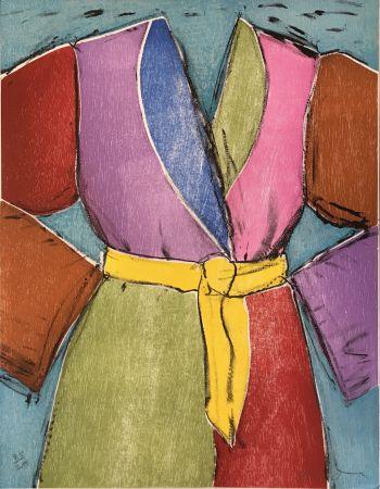 木版 Dine - The Yellow Belt