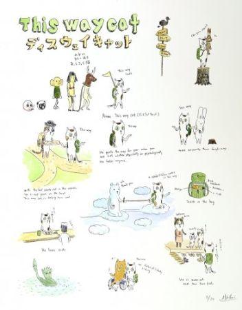 リトグラフ Kaga - This way cat