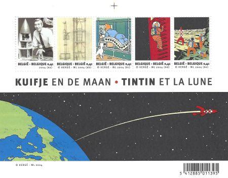 沈み彫り Rémi - Tintin et la Lune