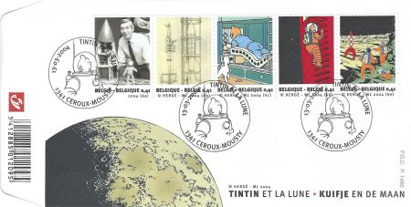 沈み彫り Rémi - Tintin et la Lune - First Day Covers