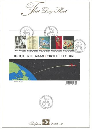 沈み彫り Rémi - Tintin et la Lune - First Day Sheets
