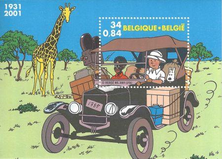 沈み彫り Rémi - Tintin (Hergé) 70ème anniversaire de la parution de