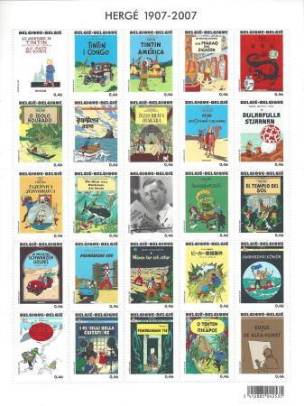 沈み彫り Rémi - Tintin HERGE 1907-2007