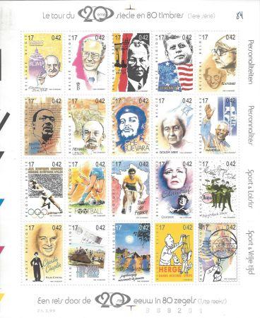 沈み彫り Rémi - Tintin Le Tour du 20ème siècle en 80 timbres