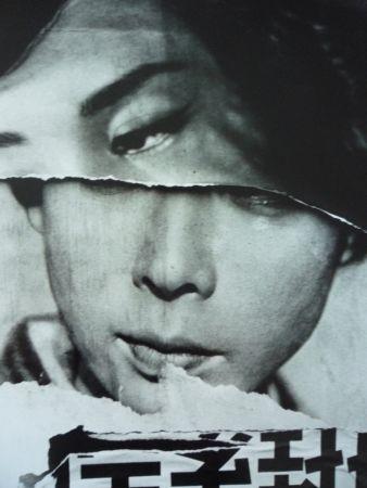 写真 Klein - Tokyo Poster